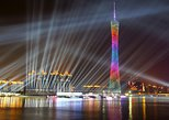 From Guangzhou: Pearl River Night Cruise with Buffet Dinner