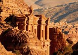 Private Tour: Petra Walking Tour to the Monastery with Lunch In Petra from Amman