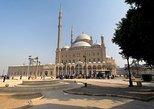 Private Day Tour: Cairo City