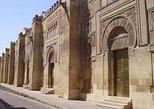 Recorrido histórico por la Gran Mezquita-Catedral de Córdoba. Cordoba , ESPAÑA