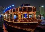 Dubai Dhow Dinner Cruise Creek