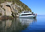 Daily Scenic Maori Rock Carving Cruise Taupo