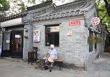3-Hour Beijing Hutong Swift Tour with Rickshaw or Walk