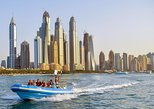 90 Minutes Palm Burj Al Arab and Marina Boat Tour