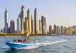 90 Minutes Palm Burj Al Arab and Marina Boat Tour