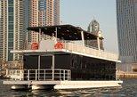 House Boat Dinner Cruise- Summer Offer
