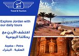 Historical Day Tour to Petra from Aqaba