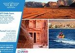 Full-Day Wadi Rum, Petra, and Aqaba Bus Tour from Wadi Rum