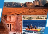 Full-Day Wadi Rum, Petra, and Aqaba Bus Tour from Wadi Rum