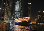 Dubai Marina Cruise Romantic Dinner