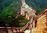 Asia - China: Beijing Private Tour to Great Wall at Mutianyu and Temple of Heaven