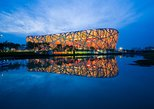 Hutong, Lama Temple, Panda Zoo, Jingshan Park, Olympic Stadium Group Bus Tour