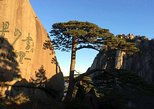 Mount Huangshan Highlights from Huanghsan