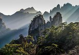 Huangshan Mountain Exploration Day Tour