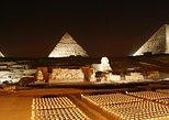 Giza Pyramids sound and light show at Night