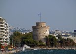 THESSALONIKI SIGHTSEEING HIGHLIGHTS HALF DAY SMALL GROUP TOUR FROM CHALKIDIKI