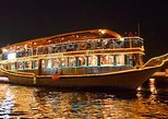 Dhow Cruise 5 Stars (Dubai Creek)