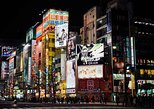 Cosplay In Akihabara