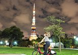 Tokyo at Night with E-Bike to Tokyo Tower