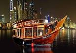 Marina Cruise Dubai