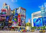 Taipei Kickstart Your Trip