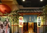 Explore the Kyoto Food Scene: Izakaya with a City Host