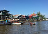 Kampong Kleang & Bakong Temple 1-Day Tour