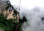 Private Tour of Zhangjiajie National Park with Lunch