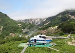 Amazing Kamchatka - Highlights of Geyser Valley by Helicopter