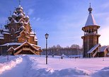 All-Day Tour to Kizhi - Journey in Zaonezhye