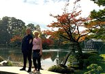 Kanazawa Highlights Tour including Kenrokuen Garden