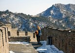 Mutianyu Great Wall one-day group tour NO SHOPPING