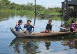 Mechrey Floating Village - Half Day Tour