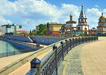 Sightseeing Tour Irkutsk City with Transport and Visit to Railway Museum