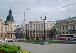 Irkutsk City Walking Tour with Visit to Decembrists' Museum