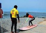 Surf Lesson plus Bike Rental in Lima