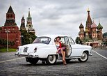 Moscow Must See Private Driving Tour