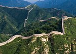Asia - China: Beijing Private Tour to Badaling Great Wall and Longqing Gorge with Boat Ride