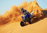 Afrika & Mittlerer Osten - Vereinigte Arabische Emirate: Dubai 30 Min. Quad-Bike-Fahrt, Wüstensafari, Kamelritt, Sandboarden und Barbecue-Abendessen