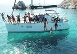 Catamaran Day Cruises around Naxos & Small Cyclades