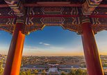 Beijing Private Day Tour: Forbidden City, Temple of Heaven, Summer Palace Tour