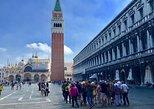 Skip-the-Line Saint Mark's Basilica and Doges Palace Combined Tour