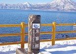 Experience Winter Outdoor in Hokkaido! Enjoy Snow Playing& Lake Shikotsu!
