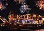 Dhow Cruise 5 Stars (Dubai Creek) New Year's Eve Dinner