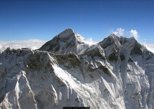A 45 minute to 1 hour amazing flight tour to Mount Everest and the Himalaya