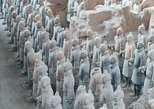 Private Tour: Terracotta Army Museum and Xi'an City Highlights