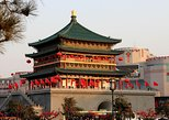 Afternoon 3-Hour Walking Tour in Xi'an
