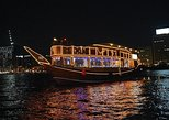 Dhow Dinner Cruise - Creek