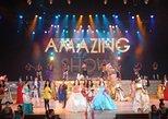 Cebu Amazing Show