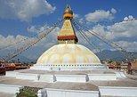 Asien - Nepal: Private halbtägige Führung durch die Tempel Boudhanath und Pashupatinath in Kathmandu